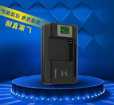 mains battery charger for vehicle gps tracking